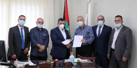 مختبرات مدلاب توقع إتفاقية عمل مع بلدية بيت لحم