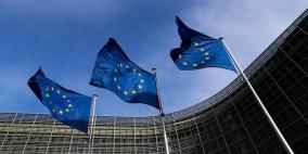 الاتحاد الأوروبي يدعم الأونروا بنصف مليون يورو