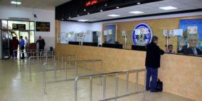 إعلان هام للطلبة الدارسين في الجامعات الأردنية صادر عن الخارجية