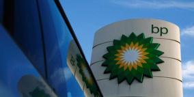 بي.بي: تراجع تاريخي في الطلب على الوقود الأحفوري بسبب تأثير كورونا