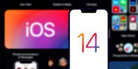 كيف ستؤثر ميزة عدم التتبع في iOS 14 سلبا في الجميع باستثناء آبل؟