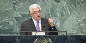 كلمتان للرئيس في الأمم المتحدة الأسبوع القادم