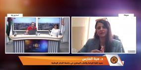 بالفيديو.. الزراعة التكنولوجية في فلسطين