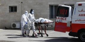 الصحة: 18 حالة وفاة و1906 إصابات جديدة بكورونا