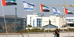 ابو ظبي تدرس مد خط نفط إلى إسرائيل