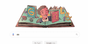 ما لا تعرفه عن الكاتبة المصرية نتيلة راشد التي احتفل بها جوجل