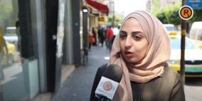 العنف ضد المرأة والأطفال في المجتمع الفلسطيني وكيفية الحد منه
