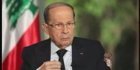 عون: لبنان ذاهب إلى جهنم إذا لم تشكل الحكومة