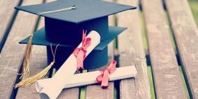 """""""التعليم العالي"""" تعلن عن منح دراسية في الهند"""