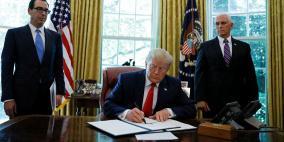 أمريكا تفرض عقوبات جديدة على إيران