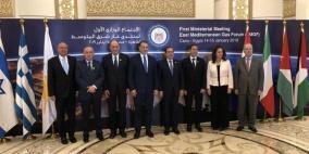 فلسطي تغيبت.. توقيع اتفاق تحويل منتدى غاز شرق المتوسط لمنظمة إقليمية