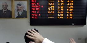 تراجع تداولات بورصة فلسطين بنسبة 70% في 8 أشهر