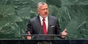العاهل الأردني: السبيل الوحيد لإنهاء الصراع الفلسطيني الإسرائيلي مبني على حل الدولتين