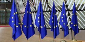 30.6 مليون يورو من الاتحاد الاوروبي لدعم لاجئي فلسطين في لبنان