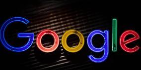خلل ومشاكل في عمل خدمات غوغل