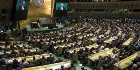 قادة ورؤساء الدول: حل الدولتين أساس الاستقرار
