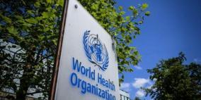 بريطانيا تتعهد بزياد تمويل الصحة العالمية