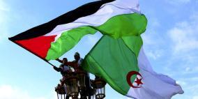 """صحيفة جزائرية تغير شعارها إلى """"جريدة تهتم بالشؤون الوطنية والفلسطينية"""""""