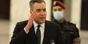 أديب يعتذر عن تشكيل الحكومة اللبنانية