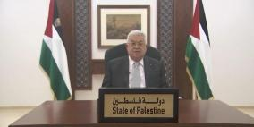 الرئيس بكلمته في قمة الطموح للمناخ: رغم الاحتلال وكورونا نتحمل التزاماتنا