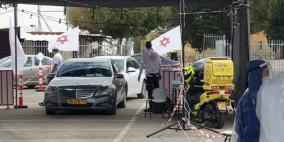 البلدات العربية: 9,241 إصابة نشطة بفيروس كورونا