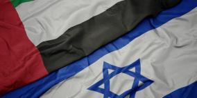 ماذا يعني التطبيع الاماراتي الاسرائيلي؟