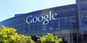 """""""غوغل"""" تطعن في قرار هيئة روسية بحجب المضمون المحظور"""