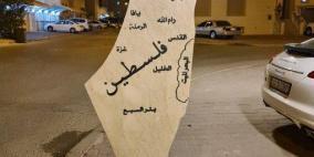 كويتي يضع خارطة فلسطين امام منزله