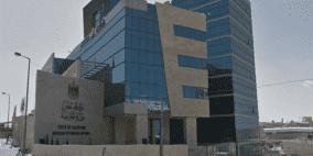"""""""الخارجية: تسجيل 17 إصابة جديدة بـ """"كورونا"""" بين جاليتنا في الولايات المتحدة الأميركية"""