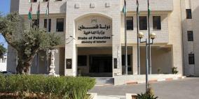 تمديد صلاحية توقيع الجمعيات والهيئات الأهلية لدى البنوك
