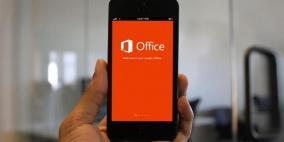 كيفية الحصول على Microsof t Office على آيفون