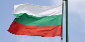 بلغاريا تؤكد موقفها الثابت في دعم القضية الفلسطينية