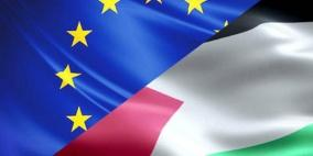 أوروبا وفلسطين ينفيان ربط المساعدات باستلام المقاصة
