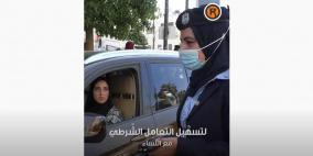 لأول مرة في فلسطين.. شرطة نسائية تعمل في الميدان