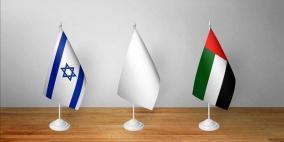حكومة الاحتلال تصادق على اتفاقية التطبيع ولقاء قريب بين نتنياهو وبن زايد
