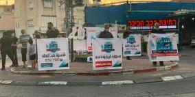 وقفة احتجاجيّة في قلنسوة إثر مساعي البلدية التعاقد مع اتحاد مياه
