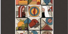 الثقافة تختتم فعاليات يوم التراث الفلسطيني