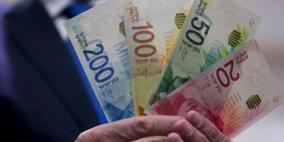 استقرار على أسعار صرف العملات اليوم