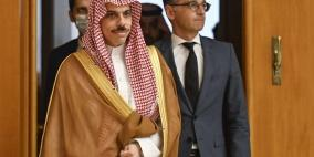 السعودية تدعو لإعادة المفاوضات بين الفلسطينيين والإسرائيليين