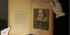 """بملايين الدولارات.. بيع نسخة نادرة من """"المطوية الأولى"""" لشكسبير"""