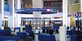 بورصة دبي تغلق على إنخفاض بنسبة 0.61% عند مستوى 2181 نقطة
