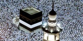 السعودية تسمح بالصلاة في المسجد الحرام وزيارة قبر الرسول عليه السلام