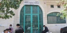 إغلاق محكمة بداية وصلح رام الله ثلاثة أيام