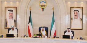 مجلس الوزراء الكويتي يوافق على دعوة الناخبين لانتخابات البرلمان
