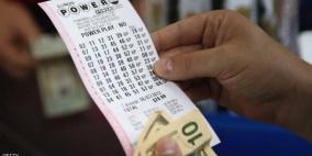 روسي يفوز بـ1.7 مليون دولار في اليانصيب