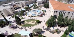 الجامعة العربية الأمريكية تحصل على المرتبة الثامنة عالميا
