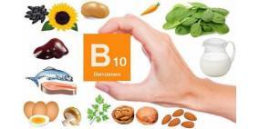 فوائد عبقرية لفيتامين B10