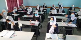 اتحاد المعلمين يقرر التحول للتعلم عن بعد لعدم صرف الرواتب