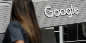 أميركا تقاضي غوغل لمكافحة الاحتكار