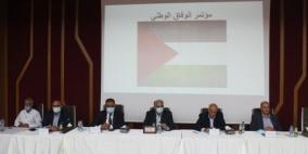 الرجوب: كوشنر وبلير طلبا التواصل مع حماس لكنها رفضت